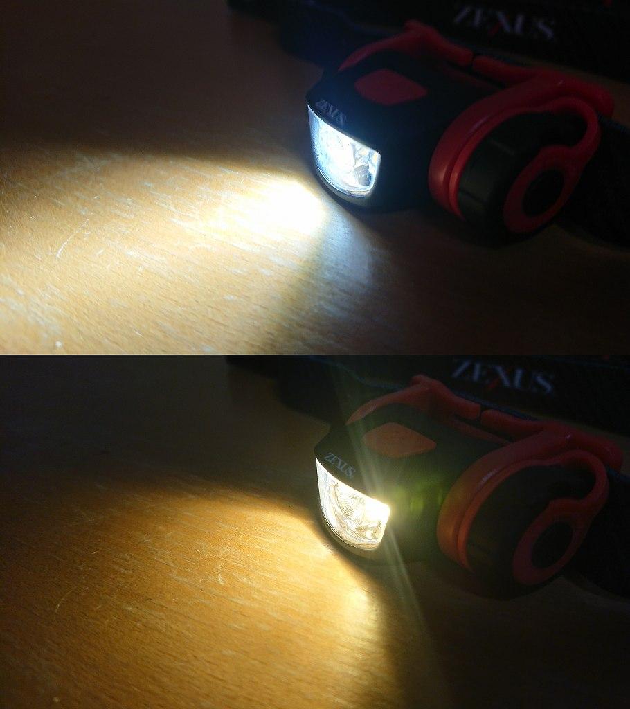 headlight2_3