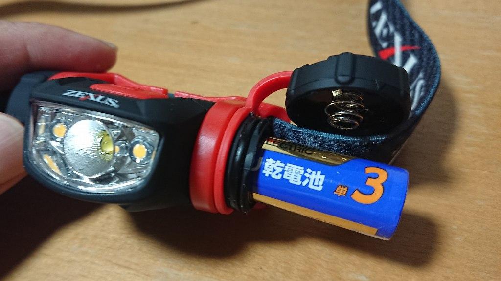 headlight_4