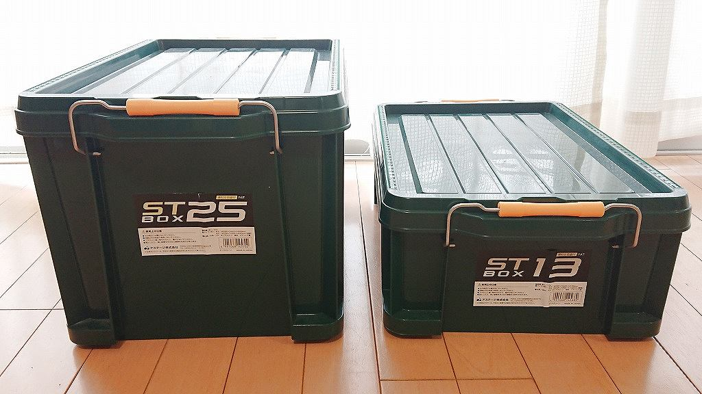 container_box4
