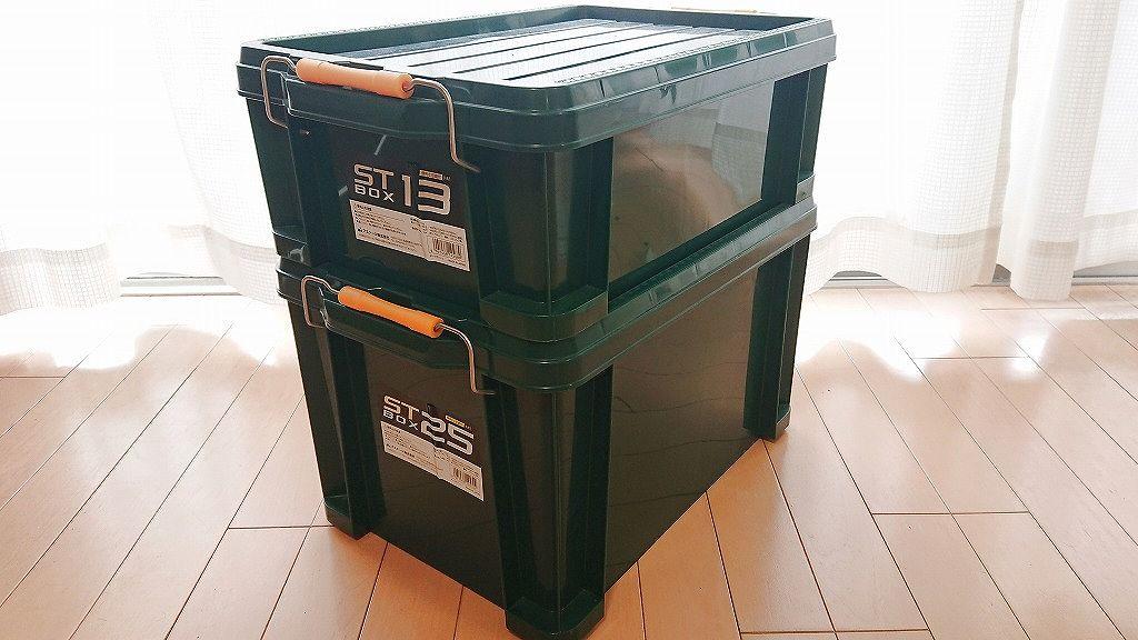 container_box5